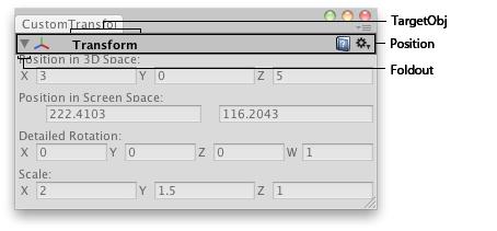 Unity - Scripting API: EditorGUI InspectorTitlebar